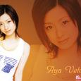 Aya_ueto_011