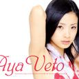 Aya_ueto_016